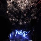 Ohňostroj - úžasný zážitek